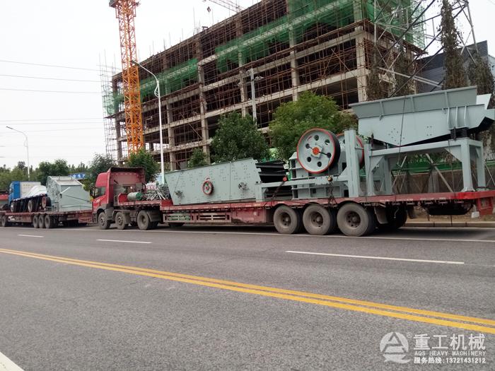 移动石料设备发货