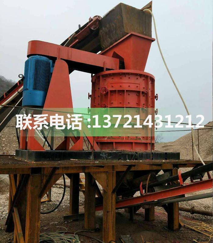 重型复合制砂机