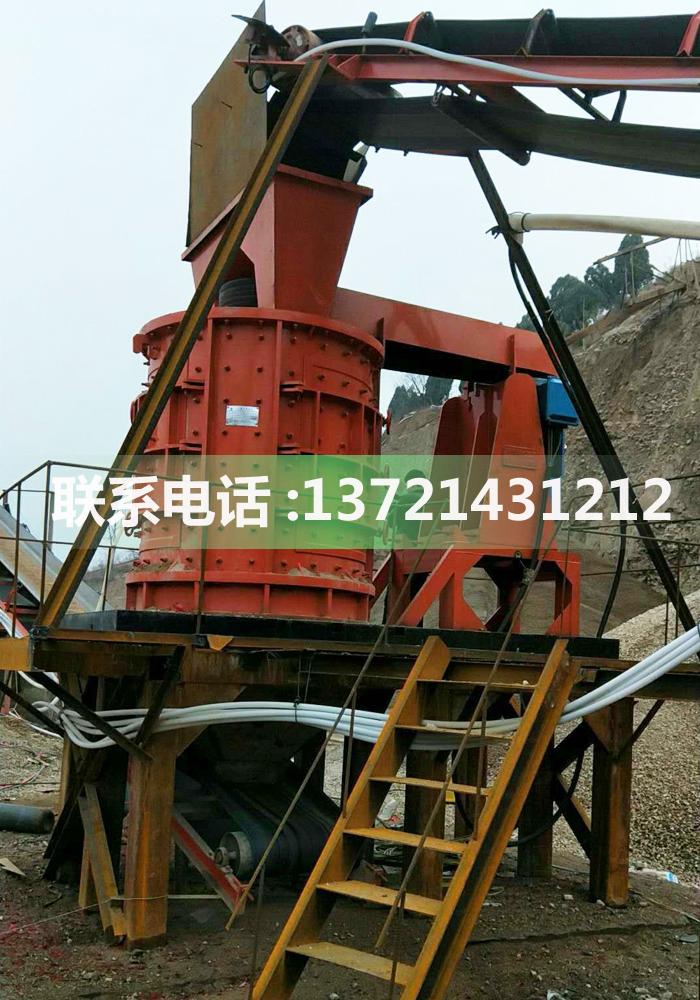 板锤复合制砂机