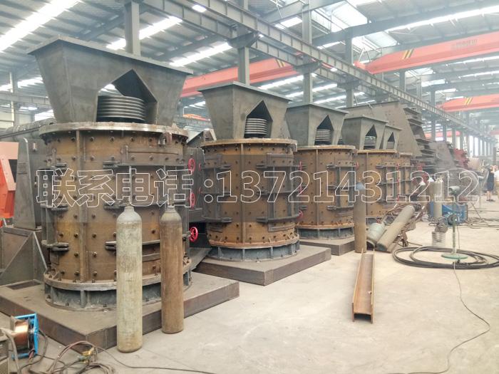 1500立轴板锤制砂机