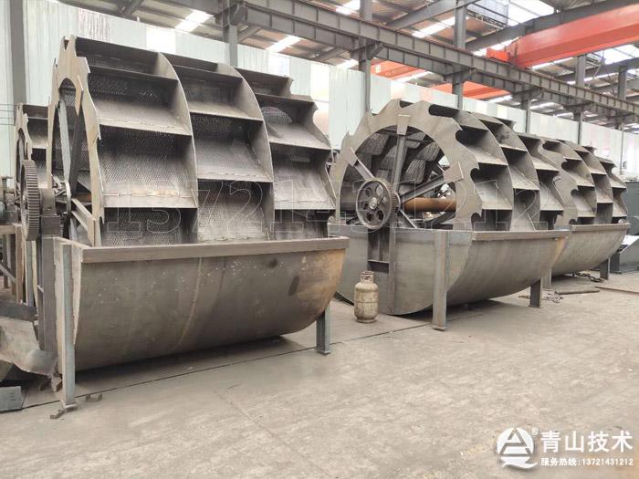 大型三斗洗砂机生产厂家