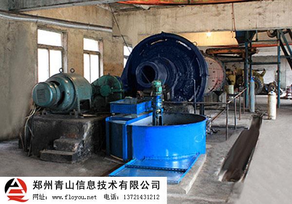 水煤浆储浆罐搅拌桶设备介绍